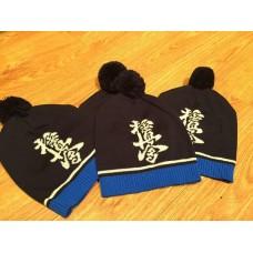 Вязанная шапка Киокушинкай
