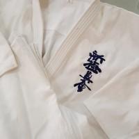 Кимоно (доги) Шинкиокушинкай МАСТЕР