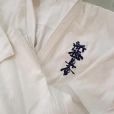 Кимоно (доги) Шинкиокушинкай БОЕЦ