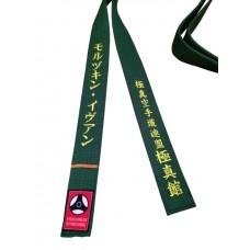 Цветной именной пояс KAN (Кёкусин-кан)
