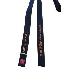 Черный именной пояс WKO (Шинкиокушинкай)